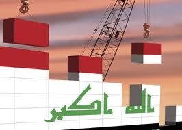 مشروع مستقبل العراق