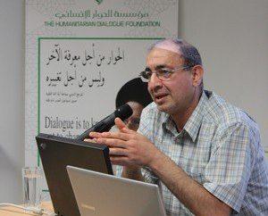 قراءة منهجية جديدة في النص القرآني