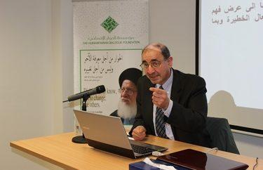 قراءة منهجية جديدة في النص القرآني / القسم الثالث