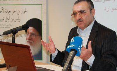 إستراتيجية الإصلاح الإداري في العراق