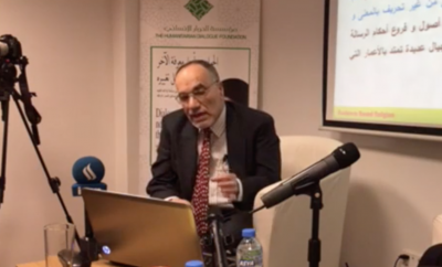 الدين والبرهان .. نظرية جديدة في الاعجاز العلمي في القرآن