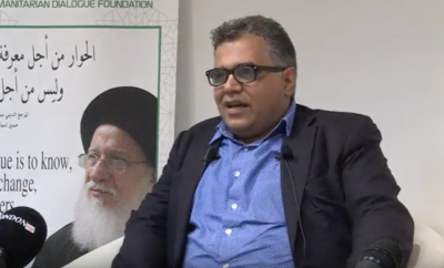 أمسية شعرية للشاعر والمترجم العراقي محمد الامين