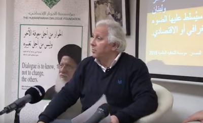 الفساد في العالم العربي والاسلامي وطرق مكافحته