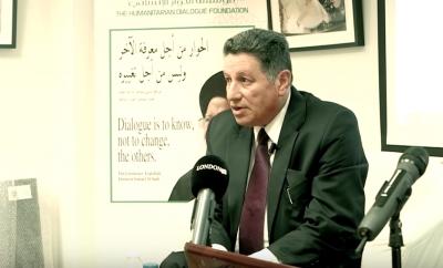تكوين العراق الحديث ونظرية الاجيال
